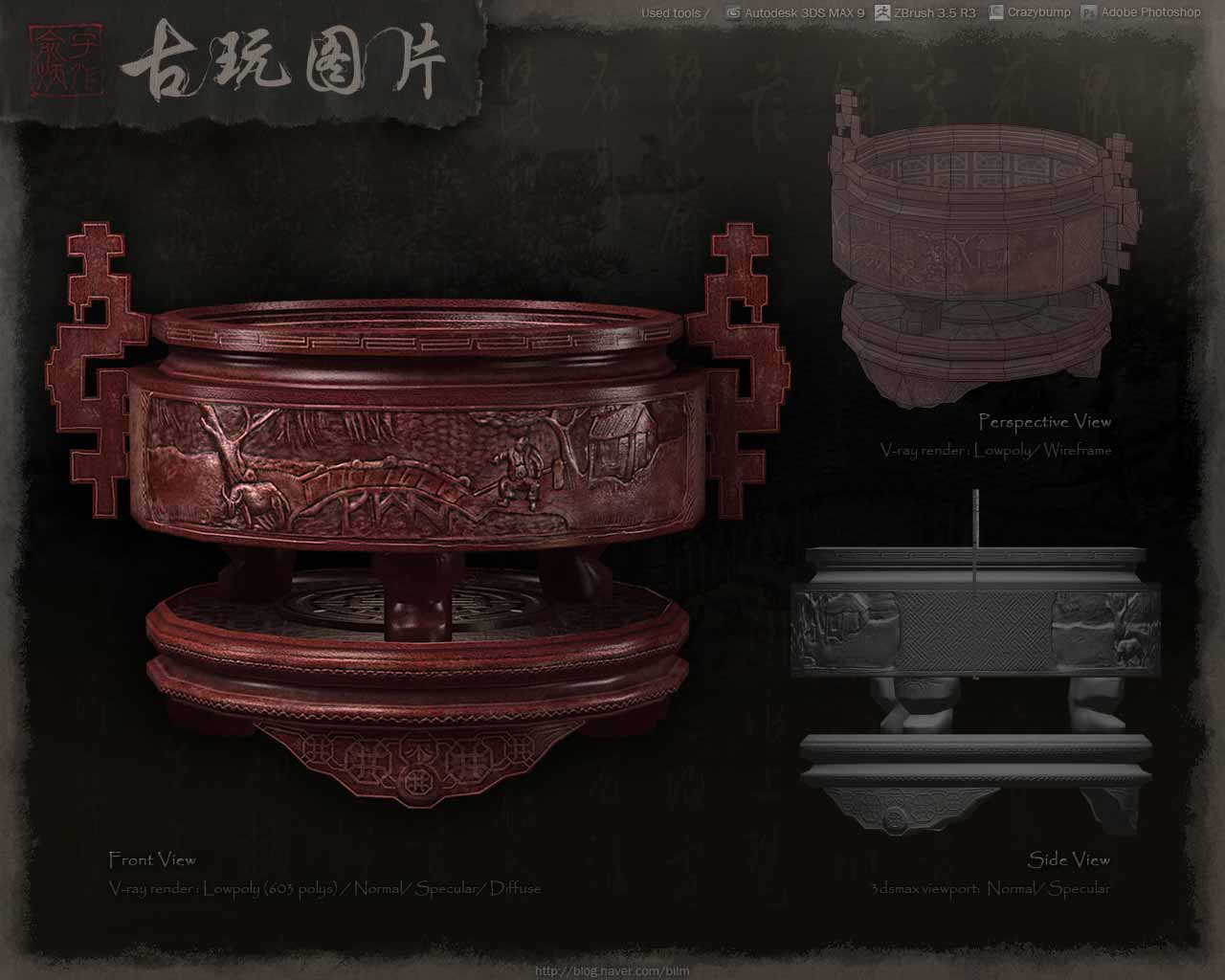 chinesevessel01