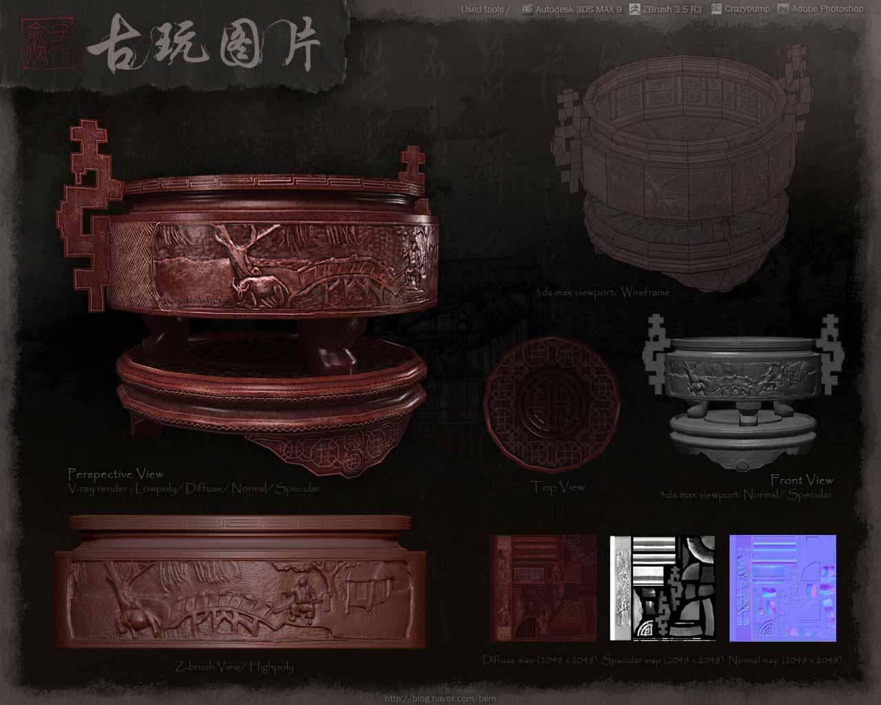 chinesevessel02