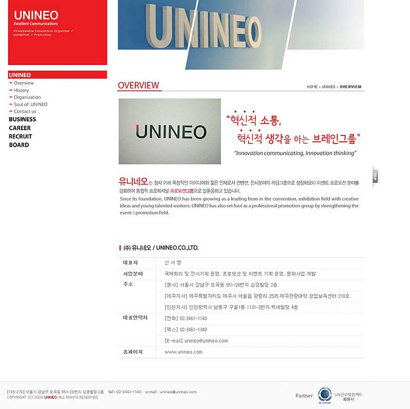 d_unineo05