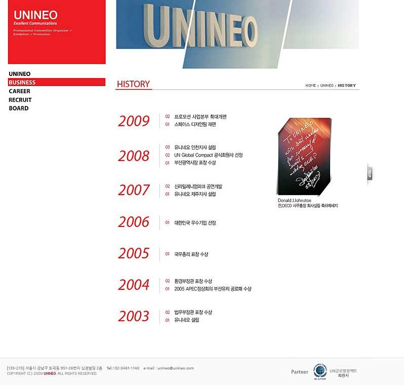 d_unineo06